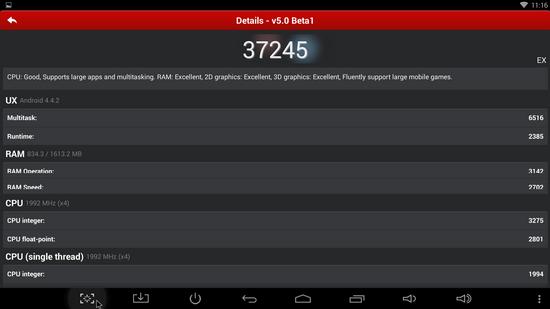 Probox2 EX Extreme Media Player