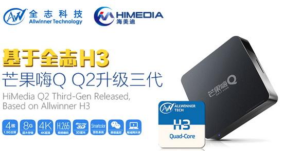 HiMedia Q2