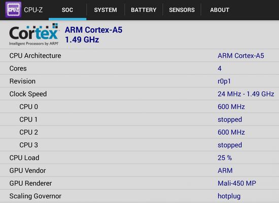 Screenshot_2014-12-31-11-45-36