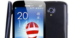 Original-Coolpad-8702-4GB-4-7-inch-Android-4-3-Smart-Phone-MSM8226-Quad-Core-1