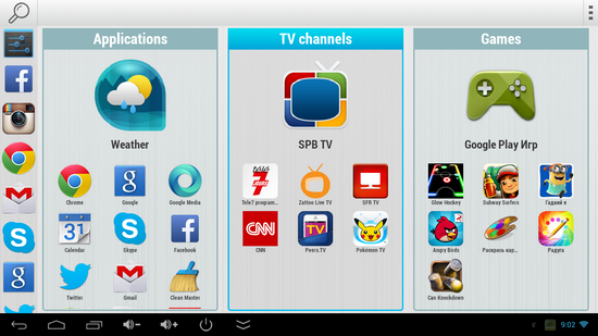 Handy Smart TV Launcher