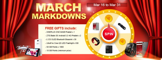 March Markdowns