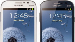 Galaxy Grand Duos GT-I9082i 4.1.2 Jelly Bean Firmware