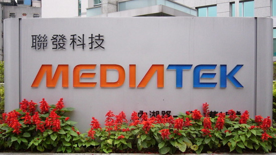 MediaTek Smartphone Design Training Program