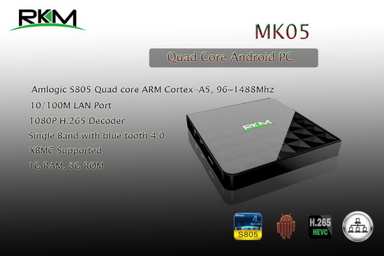 Rikomagic-MK05