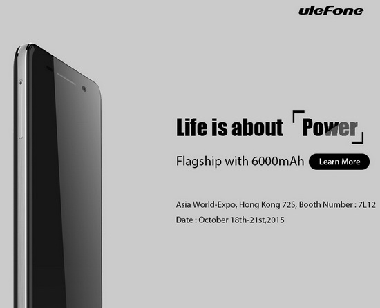 ulefone-Power