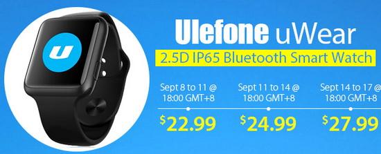 Ulefone-uWear
