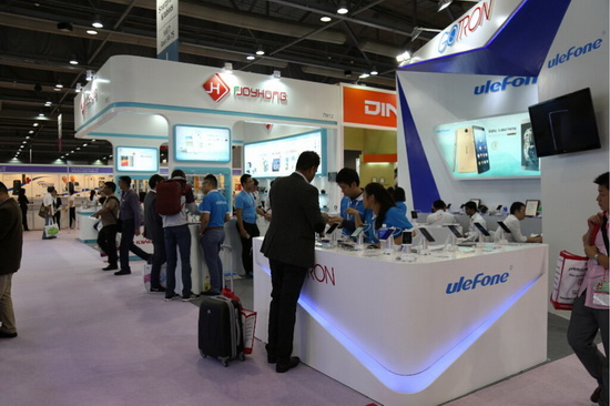 Global-Resources-Exhibition-2015