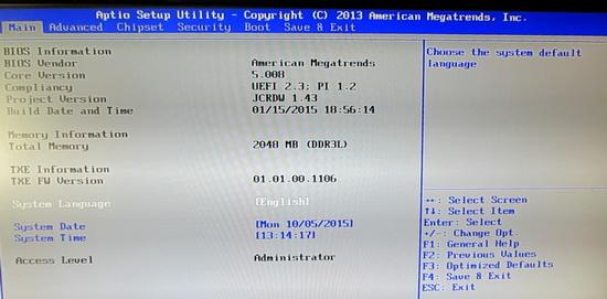 Minix-Neo-Z64-BIOS