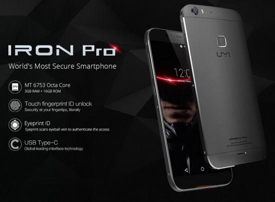 UMi-Iron-Pro