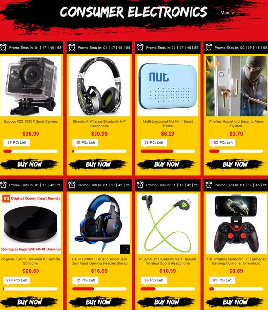 11.11_Promotion_Sale