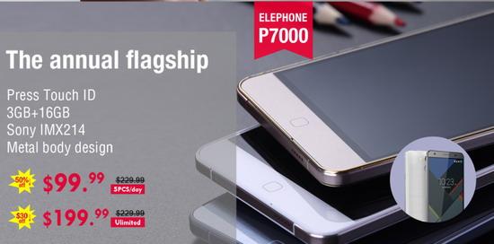Elephone-Shopping-Carnival