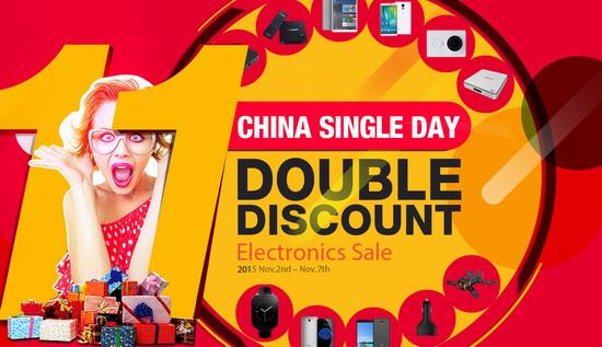 China-Single-Day