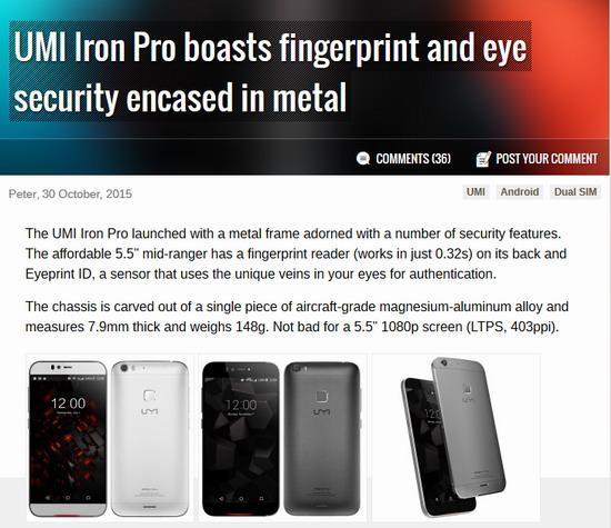 UMi_Iron_Pro