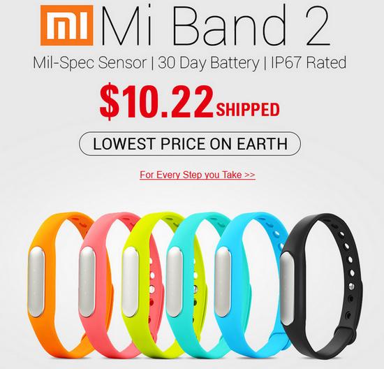 mi-band2