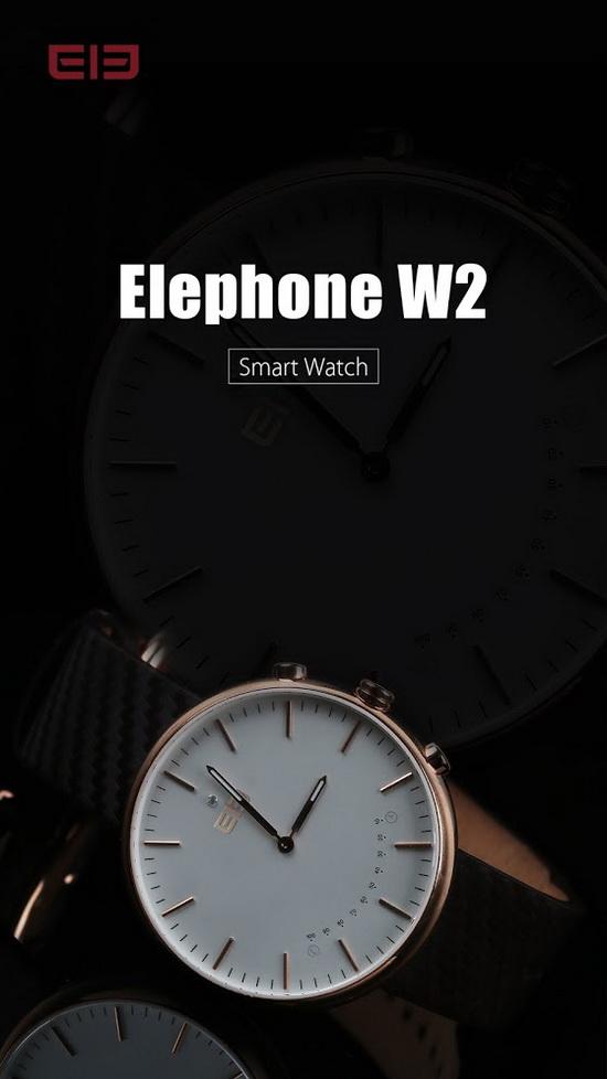 Elephone-W2