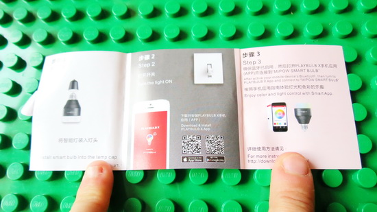 ipow-Wireless-Smart-LED