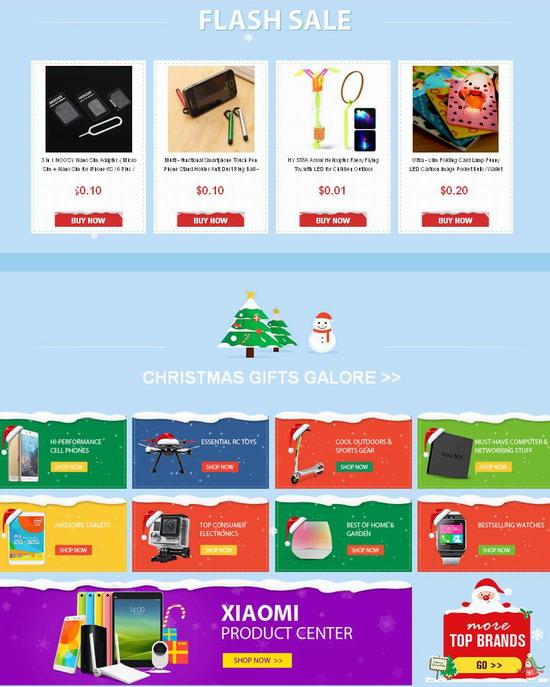 Merry-Christmas-Mega-Flash-Sale