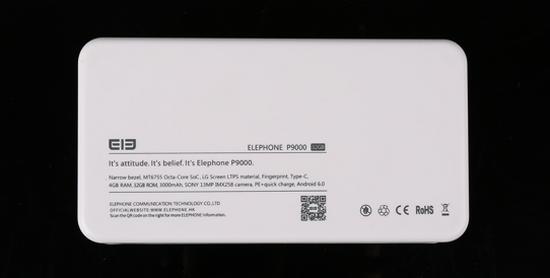 Elephone-P9000-unboxing