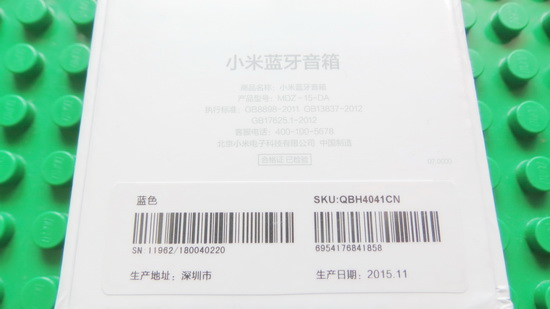 XiaoMi-Bluetooth-4.0-Speaker