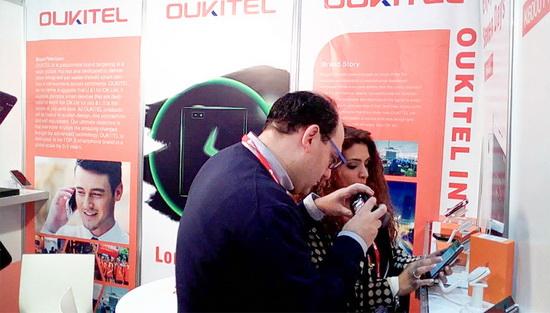 Oukitel-MWC-2016