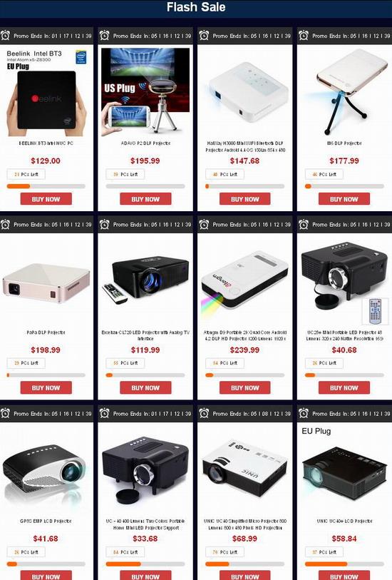 2016-Office-Electronics-Sale