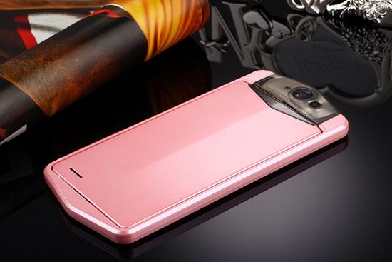 Jackleo-Exilimphone-N880