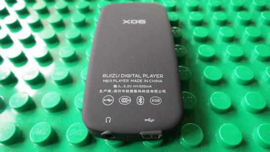 Ruizu-X06