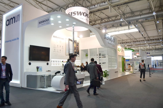 MWC-2016-booth