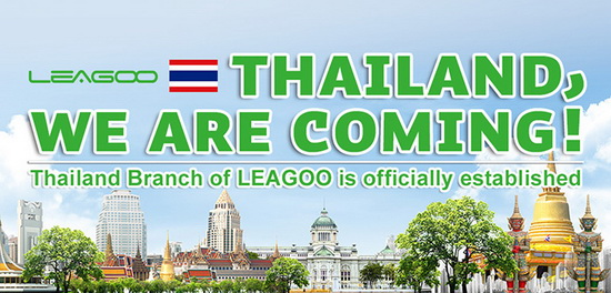 leagoo-in-thailand