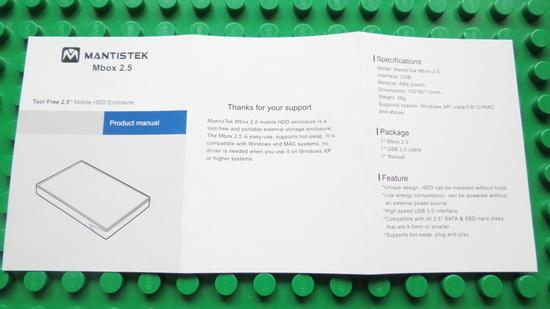 MantisTek-Mbox-2.5