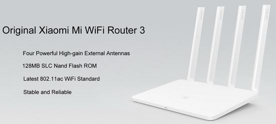Xiaomi-Mi-WiFi-Router-3