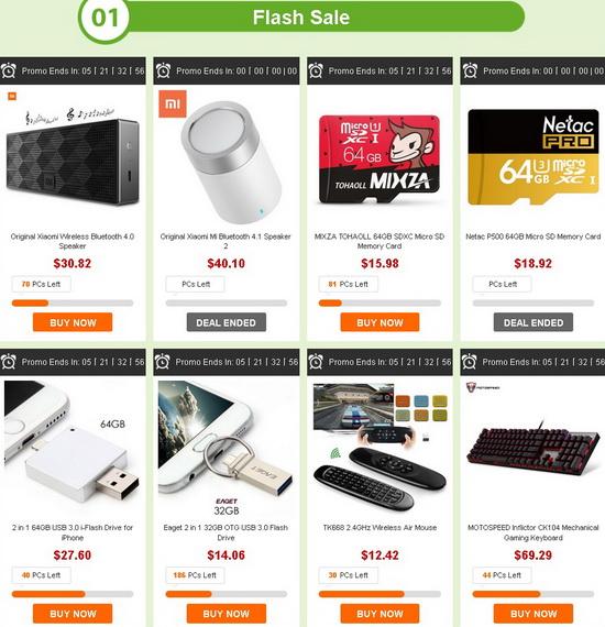 Shop-Ultimate-Deals