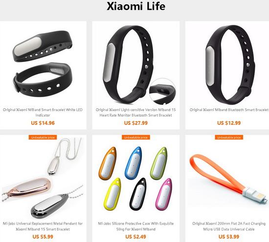 2016- XiaoMi-Fans-Sale-Party
