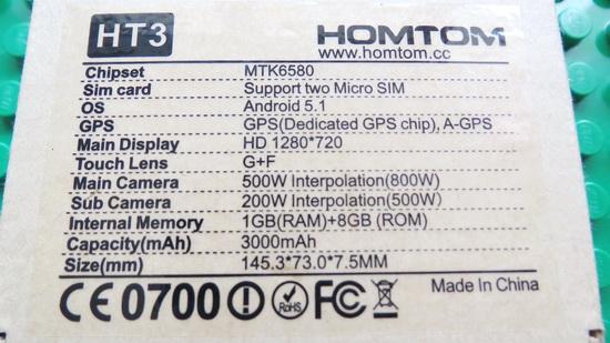 HomTom-HT3