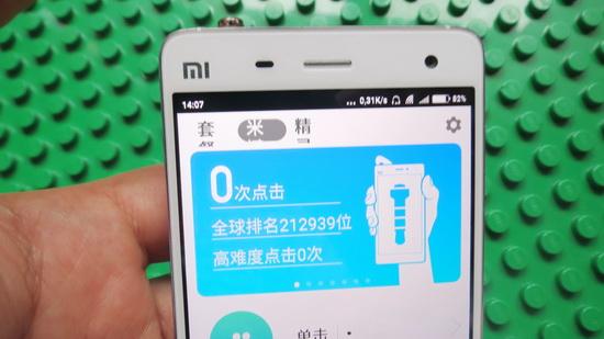 Xiaomi-Mi-Key