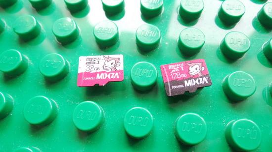 Mixza-Tohaoll
