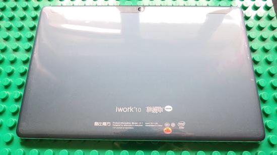 Cube-iWork-10-Flagship
