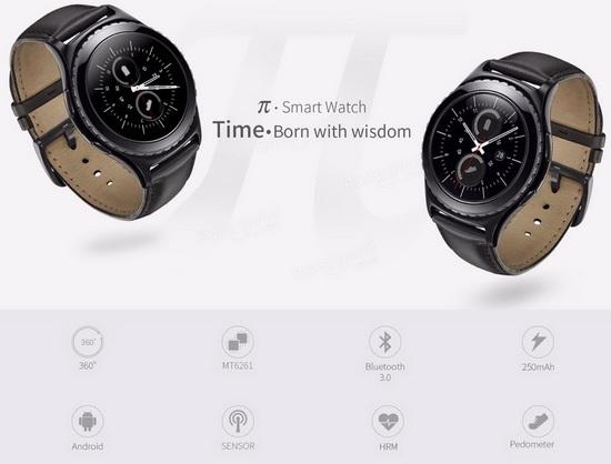 LY-Pi-Smart-Watch