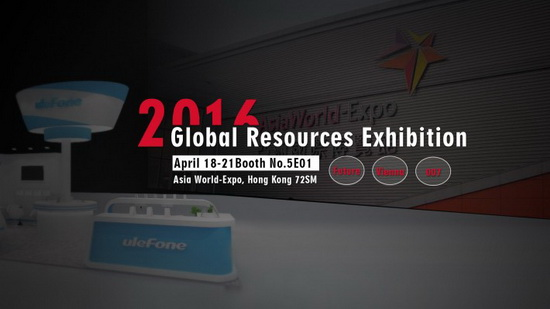 global-resources-exhibition