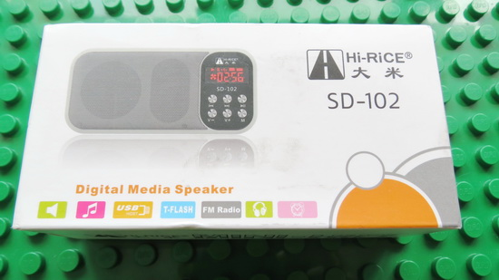 Hi-Rice-SD-102