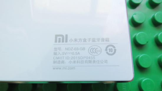 Xiaomi-NDZ-03-GB