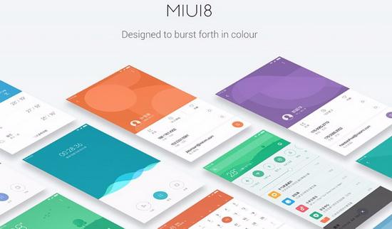 Xiaomi Mi Max 7