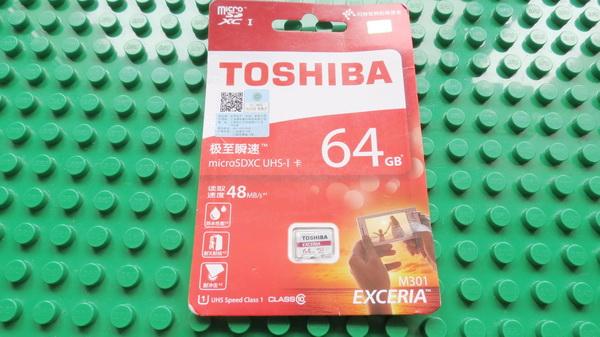 Toshiba Exceria