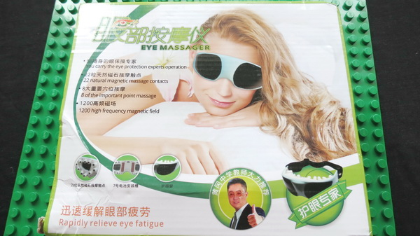 RMK-018 Eye Massager