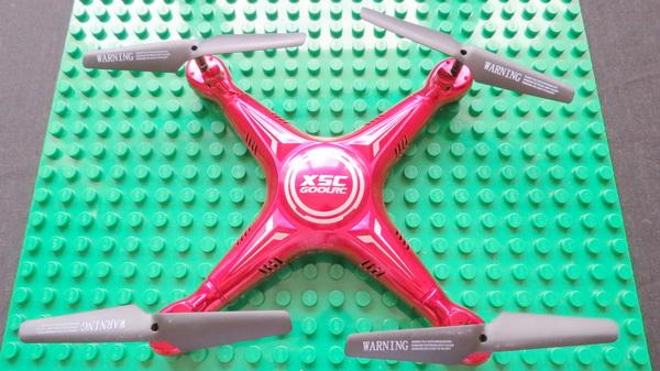 GoolRC X5C (26)