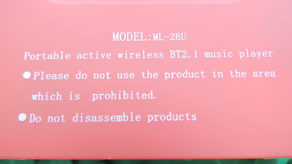 ML-28U Portable Bluetooth Speaker
