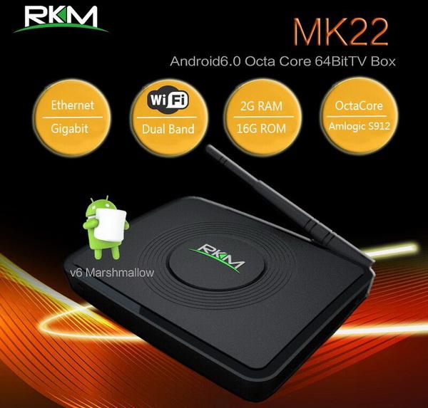 Rikomagic MK22