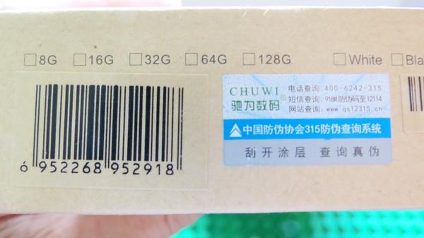 chuwi-hi10-pro-4