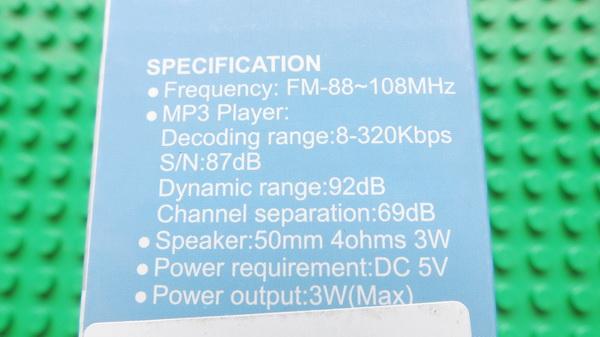 T-205 Portable Digital Multimedia Speaker